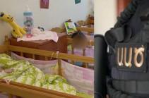 ՀՀ ԱԱԾ-ում ապօրինի որդեգրման դեպքերով հարուցված քրեական գործը փոխանցվել է ՀՀ քննչական կոմիտե