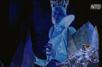 Դանիայի թագուհին «Սառցե թագուհի» բալետային համար զգեստներ է հորինել (Տեսանյութ)
