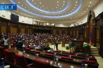 Դեկտեմբերի 12-ին ԱԺ արտահերթ նիստ կգումարվի