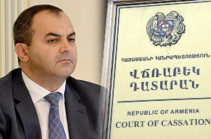 Գլխավոր դատախազը դիմել է վճռաբեկ դատարան՝ մարտի 1-ի դեպքերով Սամվել Հարությունյանի և Մասիս Այվազյանի գործը բեկանելու պահանջով