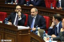 Парламент Армении принял госбюджет 2020 года