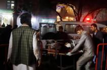 В Иране 11 человек погибли при взрыве газа на свадьбе