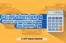 Մեքենաների համար, որոնց թողարկման պահից անցել է երեք տարուց ոչ ավելի, հաշվարկվելու է մաքսատուրք և ավելացված արժեքի հարկ. ՊԵԿ (Տեսանյութ)