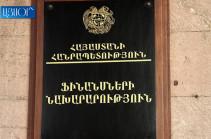 Հայաստանն ունի նվազ պարտքի բեռ ունեցող երկրի գնահատական. ֆինանսների նախարար