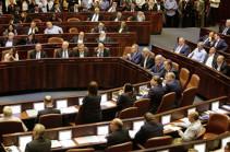Իսրայելում կուսակցությունները խորհրդարանական ընտրությունների ամսաթվի վերաբերյալ համաձայնության են եկել