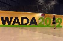 WADA-ն Ռուսաստանին չորս տարով զրկել է Օլիմպիական խաղերի մասնակցելու իրավունքից