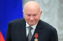 Former Mayor of Moscow Yuri Luzhkov passed away