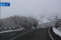 Օդի ջերմաստիճանը դեկտեմբերի 13-15-ի գիշերը աստիճանաբար կբարձրանա 5-7 աստիճանով