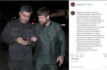 Высоко ценю Вашу дружбу – Артур Ванецян поблагодарил Рамзана Кадырова