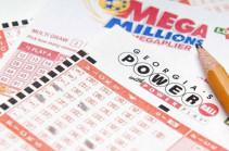 Ամերիկուհին տեղական վիճակախաղով 5 մլն դոլար շահելու մասին տեղեկացել է Facebook-ով