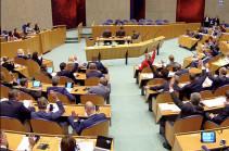 Dutch House of Representatives unanimously ratifies Armenia-EU Agreement