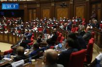 Парламент Армении обсуждает вопрос ратификации кредитного соглашения с KfW для охраны окружающей среды