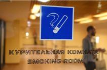 Պետդուման օրենք է ընդունել՝  օդանավակայաններին ծխարանները վերադարձնելու մասին