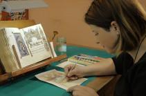 «Հայկական տառարվեստը և դրա մշակութային դրսևորումները» հայտը  ՅՈՒՆԵՍԿՕ-ի` Մարդկության ոչ նյութական մշակութային ժառանգության ներկայացուցչական ցանկում է