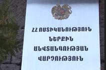 ՌԴ կեղծ վարորդական վկայականների հիման վրա տրվել են հայկական վկայականներ․ ոստիկանության բացահայտումը (տեսանյութ)