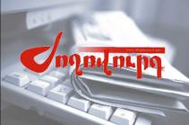 «Жоховурд»: Компания «Лидиан Армения» осуществила бесполезные производственные затраты