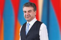 Какие должности сейчас занимает бывший премьер-министр Армении Карен Карапетян