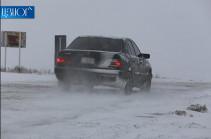 МЧС Армении: На территории республики есть труднопроходимые автодороги