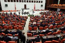 Թուրքիայի խորհրդարանը դատապարտել է Հայոց ցեղասպանության մասին ԱՄՆ Սենատի բանաձևը
