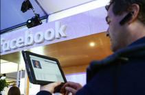 Блумберг сообщил о краже данных 29 тысяч сотрудников Facebook