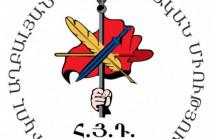 Դավիթ Ափոյանի նկատմամբ գործողությունը նպատակ ունի վախի մթնոլորտ ստեղծել ուսանողական և երիտասարդական շրջանակներում. ՀՅԴ Նիկոլ Աղբալյան միություն