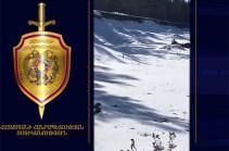 Ոստիկանները բացահայտել են «Սևան ազգային պարկի» Վարդենիսի մասնաճյուղի տնօրենի ապօրինությունները (Տեսանյութ)