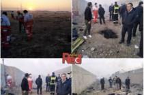 Ukrainian passenger plane crashes in Iran