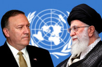 ԱՄՆ-ը հայտարարել է Իրանի հետ բանակցությունների պատրաստակամության մասին