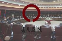 «Վերնատուն» ակումբն իր լիակատար սատարումն է հայտնում հետապնդումների թիրախում հայտնված ՍԴ յուրաքանչյուր դատավորի