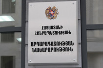 Process of creation of commission to prepare package of constitutional reforms kicks off