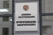 In 2019 Justice Ministry allocated about half billion AMD bonuses for employees