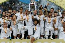 «Реал» получит 12 млн евро за Суперкубок, «Барселона», «Атлетико» и «Валенсия» суммарно – 11,7 млн