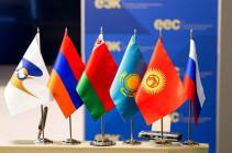 ԵԱՏՄ երկրների վարչապետները Ալմաթիում կմասնակցեն թվային տնտեսության ֆորումին