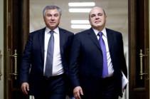 ՌԴ վարչապետի թեկնածուն փոփոխություններ է խոստացել կառավարության կազմում