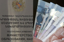 Armenia's Education Ministry allocates over 456 million AMD for bonuses to the staff in 2019