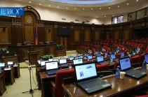 Հայաստանի և Արցախի ԱԺ համագործակցության միջխորհրդարանական հանձնաժողովը համատեղ հատուկ նիստ է անցկացնելու