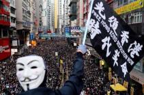 Общее число задержанных демонстрантов в Гонконге превысило 7 тыс.