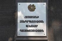 Прокуратура подала жалобу в Апелляционный суд по делу об убийстве Погоса Погосяна в кафе «Арагаст»