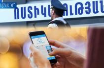 Ոստիկանությանը կթույլատրվի հեռախոսային խոսակցությունների վերահսկում իրականացնել
