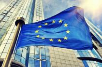 ԵՄ-ն բազմակողմանի աջակցություն է հայտնել արդարադատության ոլորտում բարեփոխումներ իրականացնելու Հայաստանի հանձնառությանը