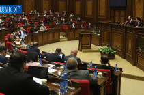 ԱԺ-ն ընդունեց «Պետական կենսաթոշակների մասին» ՀՀ օրենքում փոփոխություններ կատարելու մասին օրինագիծը