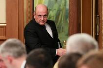 Мишустин поручил подготовить поправки в закон о бюджете