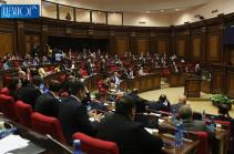 Сумма выплаченных в парламенте Армении премий в 2019 году составляет около 900 млн. драмов
