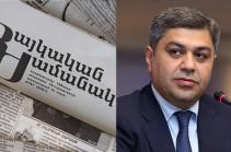 Представители Артура Ванецяна требуют от принадлежащей семье премьера газеты опровергнуть вымышленные, являющиеся клеветой и нелепые сведения