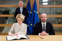 ԵՄ ղեկավարները Brexit-ի վերաբերյալ համաձայնագիր են ստորագրել