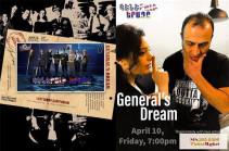 Կցանկանայի՝ Հայաստանի հայերը հստակ տեսնեին, թե ինչ է իրենից ներկայացնում ամերիկյան կյանքը. Նարեկ Ներսիսյանը՝ «Գեներալի երազը» ներկայացման մասին