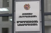Սահմանադրական բարեփոխումների մասնագիտական հանձնաժողովի անդամների ընտրության արդյունքների մասին տեղեկությունը կհրապարակվի հունվարի 29-ին