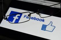 Facebook-ը տեղեկատվություն է հավաքում օգտատերերի գործողությունների մասին նաև սոցցանցից դուրս