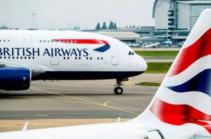 «British Airways» ավիաընկերությունը դադարեցրել է թռիչքները դեպի մայրցամաքային Չինաստան