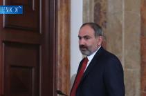 Премьер Армении с рабочим визитом посетит Казахстан